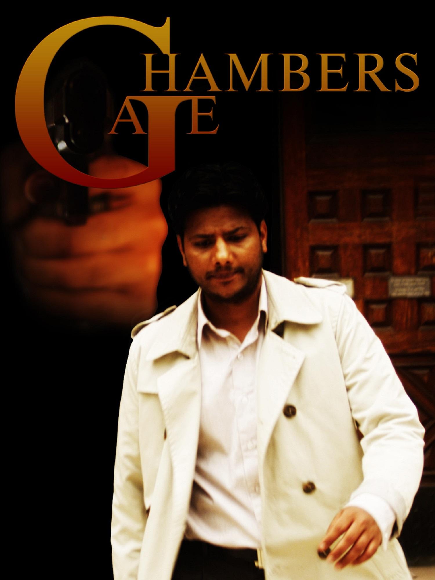 Chambers Gate (2014)